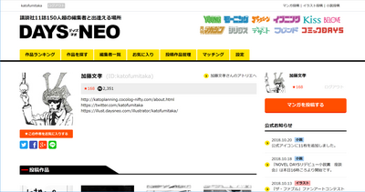 Daysneo_2